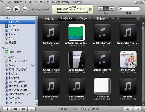 iTunes 8.0.0.35